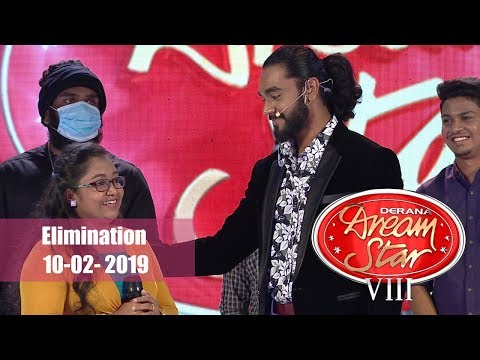 Dream Star Season VIII | Elimination 10th February 2019