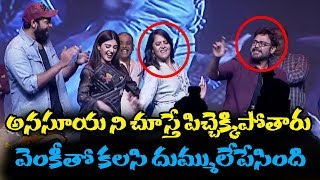 Jabardasth Anasuya Superb Dance With Venkatesh and Varun Tej | F2 Success Meet | Top Telugu Media