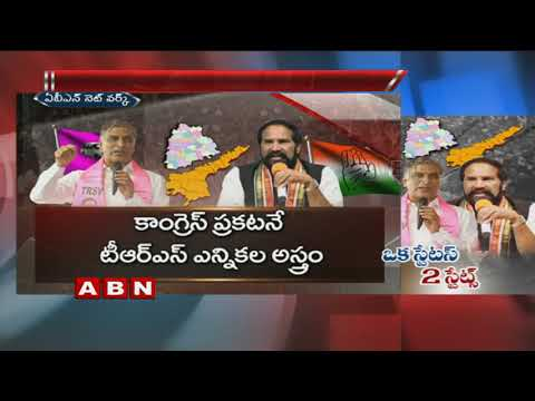 TRS corners Congress Party with Special Category Status demand