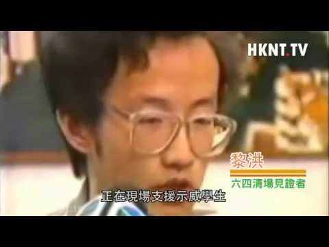 WikiLeaks: American know no six four Tiananmen square massacre/維基解密