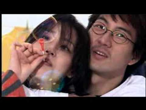 Cho Eun - Sad Love Song video