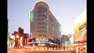 Luxury Hotel in Tainan | Amazing Comfortable and Luxurious Hotel in Tainan Taiwan |