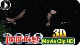 Dracula - Romance Action Scene From - Dracula | Malayalam 3-D Movie (2013) [HD]