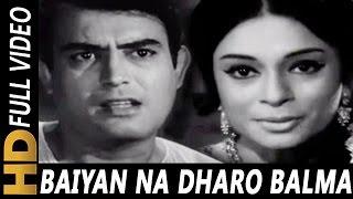 Baiyan Na Dharo O Balma | Lata Mangeshkar | Dastak 1970 Songs | Sanjeev Kumar, Rehana Sultan