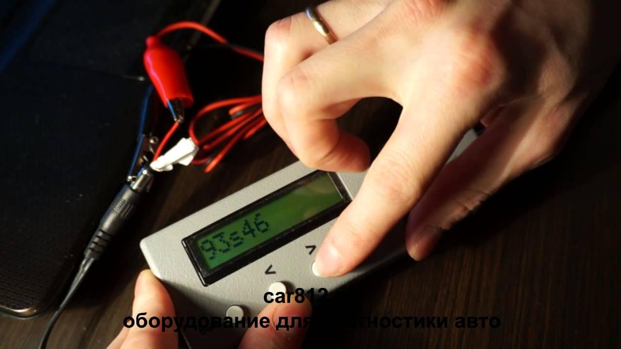 Как смотать одометр на своими руками 57