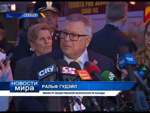 Новости мира (29.04.2018)