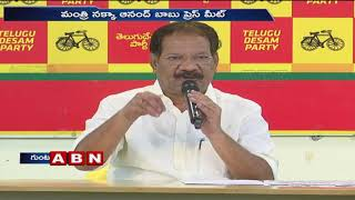 Minister Nakka Ananda Babu Press Meet Over Review Meeting Row |Slams YS Jagan And PM Modi|ABN Telugu
