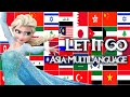Frame from Frozen - Let It Go: Asia Multi-Language