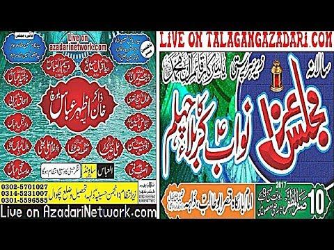 Live Majlis 10 Safar 2017 Dullha Chakwal
