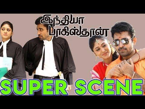 India Pakistan - Super Scene | Vijay Antony | Sushma Raj | Pasupathy