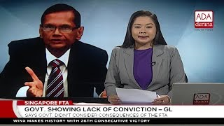 Ada Derana First At 9.00 - English News 18.08.2018