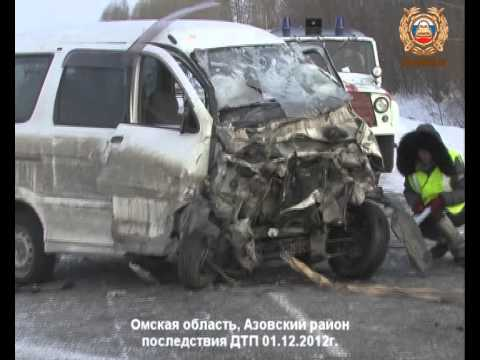 ДТП на трассе Омск – Шербакуль, Азово, погибли 4 человека, еще 5 пострадали