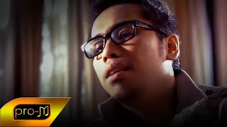 Download Lagu Sammy Simorangkir - Kesedihanku (Official Lyric Video) Gratis STAFABAND