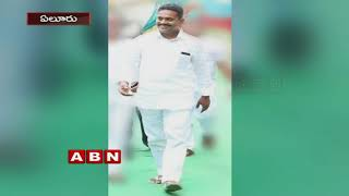 YSRCP facing tough time in Achanta Assembly Constituency | Inside
