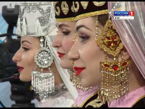 """""""Народные традиции"""" (на карачаевском языке)"""