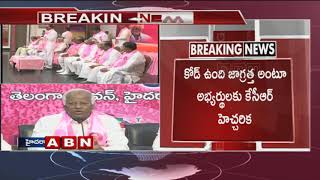 Minister Kadiyam Srihari speaks to Media over TRS Assembly members list