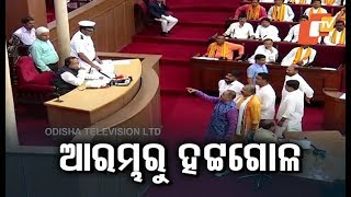 Congress MLAs create ruckus in House over non announcement of LoP