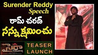 Surender Reddy Speech | Sye Raa Narasimha Reddy Teaser Launch | Sye Raa Teaser | Top Telugu Media