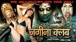 Nagina Club - Snake Club - Full Hollywood Super Dubbed Hindi Thriller Film - HD Latest Movie 2016