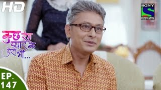 Kuch Rang Pyar Ke Aise Bhi - कुछ रंग प्यार के ऐसे भी - Episode 147 - 21st September, 2016