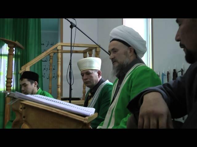 Совещание имамов с.Учалы