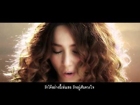 MV อยากหยุดเวลา (cover version)OST.พี่มาก..พระโขนง