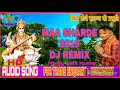 Naachegi Saraswati न च ग सरस वत Super Hit DJ 2019 Ganga Jamunaa Saraswati Amitabh Bacha mp3