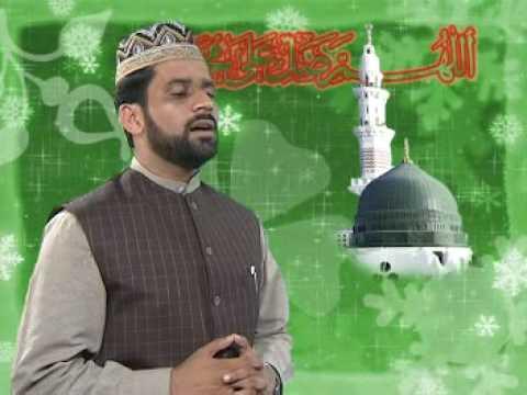 Mustafa Jan-e-Rehmat pe lakhon salam