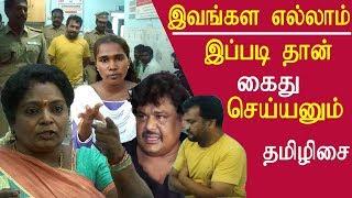tamil news Piyush Manush arrest tamilisai welcomes tamil news live, tamil live news redpix
