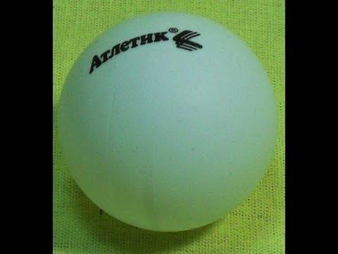 Фокус с теннисным шариком (обучение) - Видеоинструкции: Как сделать своими руками