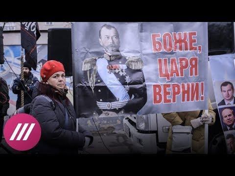 «Русские марши» в Москве. Часть 2
