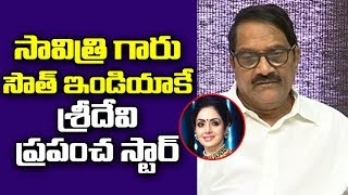 Producer Ashwini Dutt About Sridevi | Sridevi Latest News | #Sridevi | Filmylooks