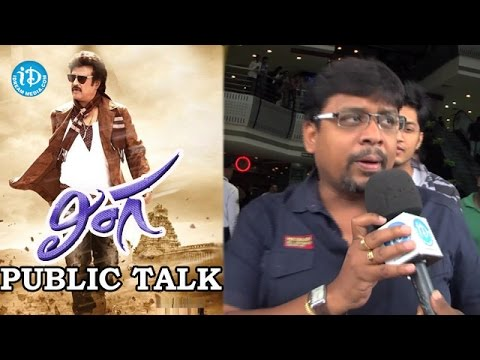 Lingaa Movie Public Talk | Rajinikanth | Anushka | Sonakshi Sinha - Exclusive