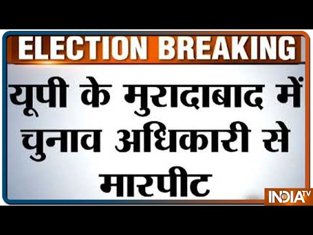 LS Election 2019 Rampur DM in UP rubbishes SP39s claim of EVM malfunction, calls it rumour