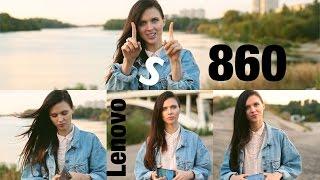 Lenovo S860 Цена