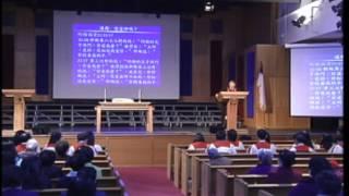 Cantonese Worship