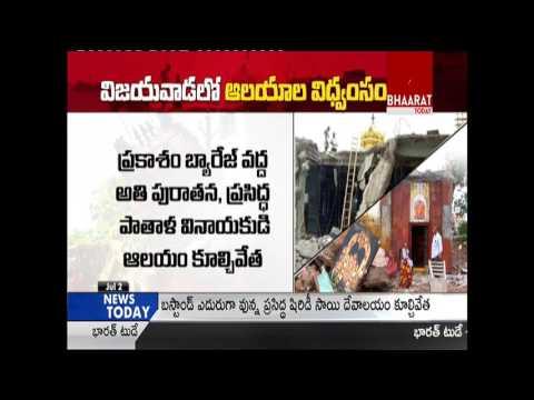 45 Hindu Temples Demolition In Vijayawada    Bhaarat Today