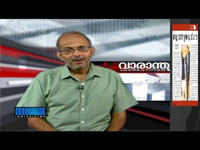 Varanthyam Episode 362