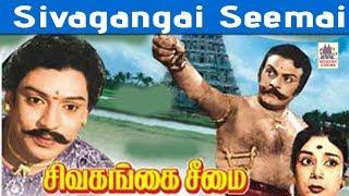 Sivagangai Seemai Full Movie Part 1