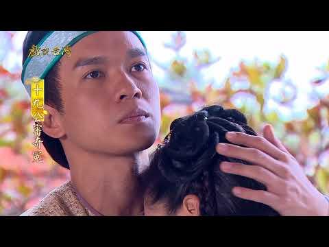 台劇-戲說台灣-十九公審奇冤-EP 09