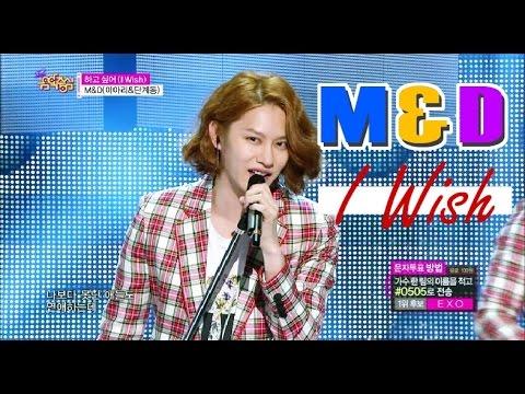 [HOT] M&D - I Wish, 미아리&단계동 - 하고 싶어, Show Music core 20150418