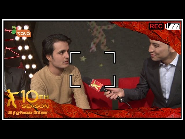 Afghan Star Season 10 - Behind the Scenes - Episode 9 / ??? ???? ??? ??? ??? ????? ????? - ???? ???