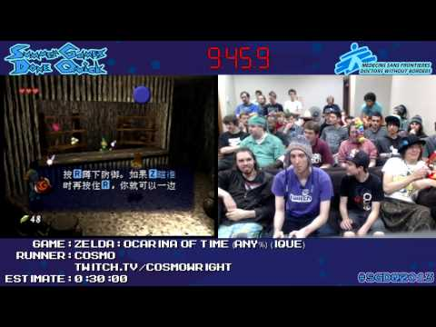 Legend of Zelda: Ocarina of Time Speed Run in 0:26:34 by Cosmo #SGDQ 2013 [iQue]