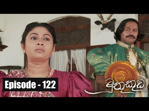 Muthu Kuda | Episode 122 25th July 2017