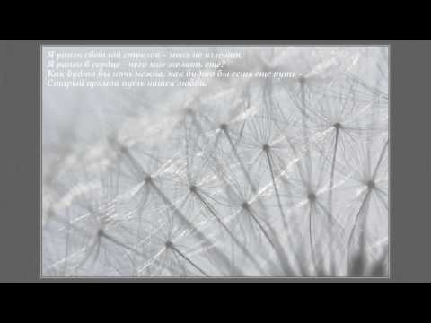 Аквариум, Борис Гребенщиков - Серебро Господа