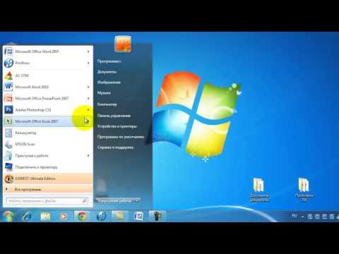Видео как проверить ядра на компьютере