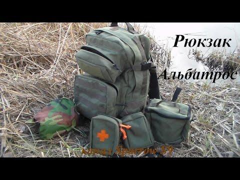 Сшить рюкзак на рыбалку 893