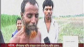 Sirajganj Kazipur Elephant 21 07 16