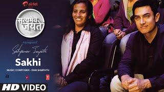 download lagu Sakhi Full Song Aamir Khan  Satyamev Jayate gratis