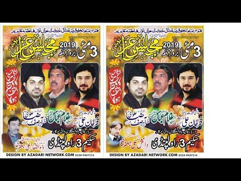 Live  Mjalis Azza 3 May Qasre Abbas Asw Chaklala Sceem 3( Dhok Chudriyan )Rwp 2019